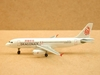 Miscellaneous A320-214 (1:400)