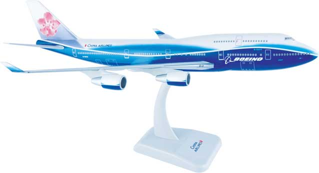 "China 747-400 W/Gear ""Dreamliner Livery"" (1:200)"