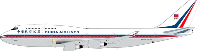 China Airlines Boeing 747-400 B-165 (1:200) - Preorder item, Order now for future delivery