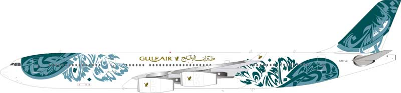 "Gulf Air A340-300 A40-LD ""50th Anniversary"" (1:200) - Preorder item, order now for future delivery"