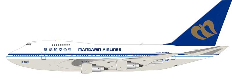 Mandarin Airlines Boeing 747SP B-1880 (1:200) Limited 50 pieces - Preorder item, order now for future delivery