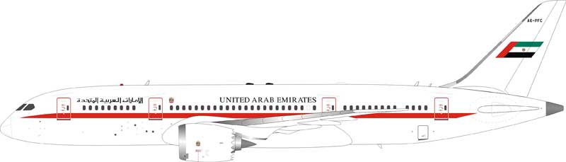 United Arab Emirates Boeing 787-8 Dreamliner A6-PFC (1:200) - Preorder item, order now for future delivery