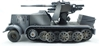 Sd.Kfz.8 DB9 Halftrack with 88mm Flak 18, Grey (1:72)