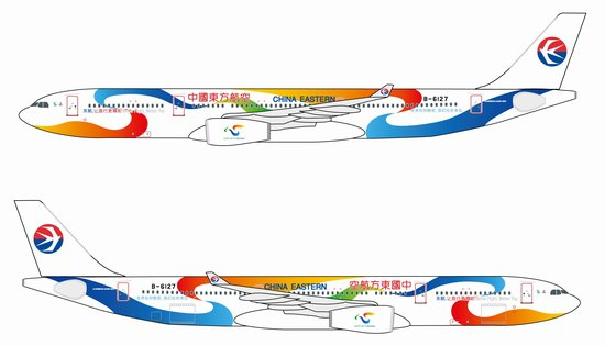 "China Eastern Airlines A330-300 ""Better Flight Better Trip"" ~ B-6127 (1:400)"
