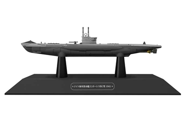 German Type Viic Submarine - 1941 (1:1100)