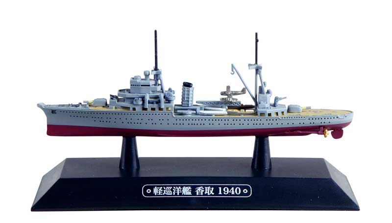 IJN Light Cruiser Katori - 1940 (1:1100)