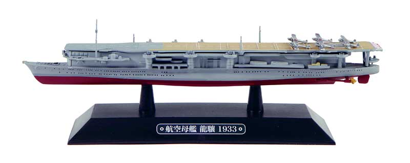 IJN Light Aircraft Carrier Ryujo - 1933 (1:1100)
