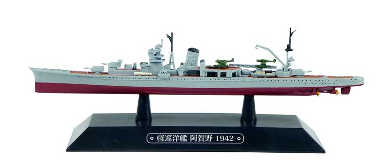 IJN Light Cruiser Agano - 1942 (1:1100)