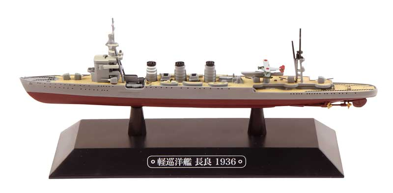IJN Light Cruiser Nagara - 1936 (1:1100)