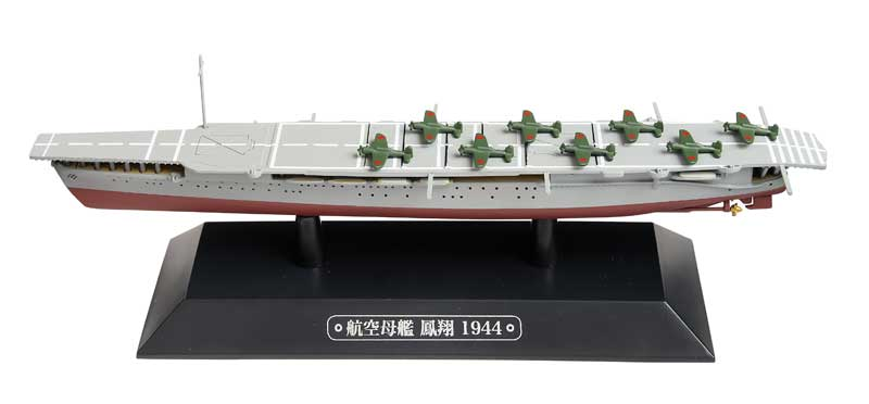 IJN Aircraft Carrier Hosho - 1944 (1:1100)
