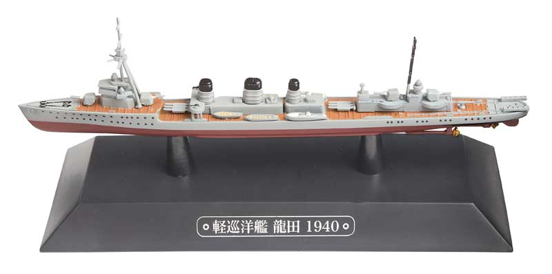 IJN Light Cruiser Tatsuta - 1940 (1:1100)