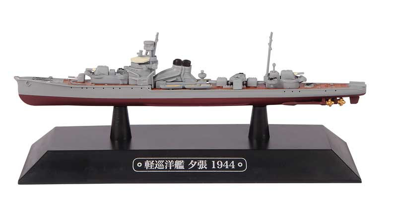 IJN Light Cruiser Yubari - 1944 (1:1100)