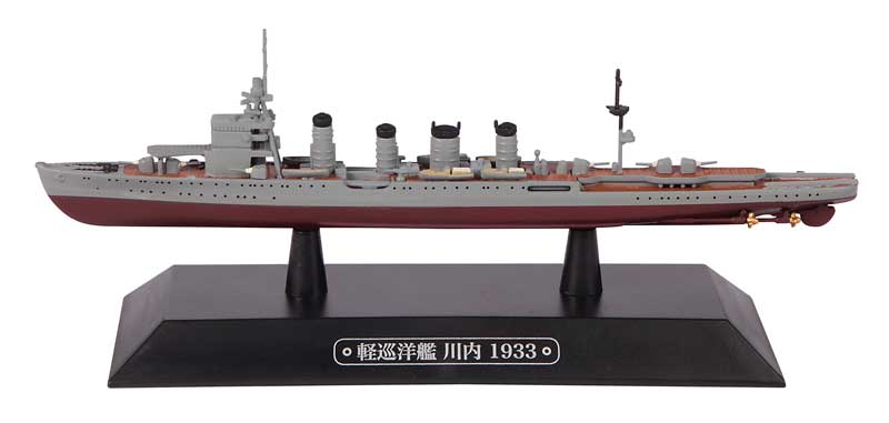 IJN Light Cruiser Sendai - 1933 (1:1100)