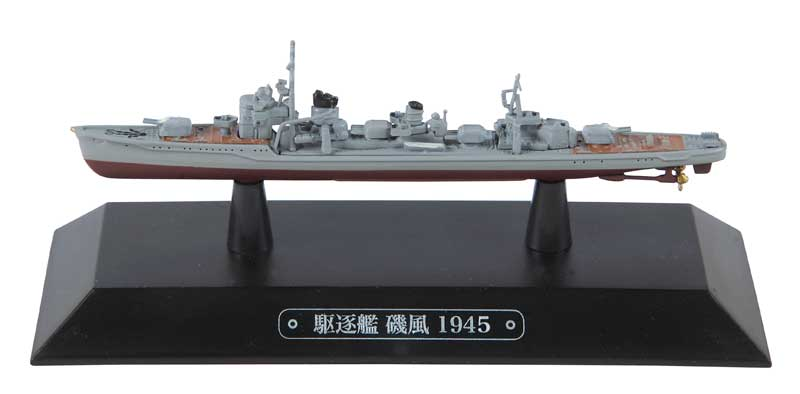 IJN Destroyer Isokaze - 1945 (1:1100)