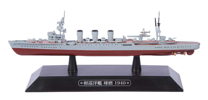 IJN Light Cruiser Kuma - 1940 (1:1100)