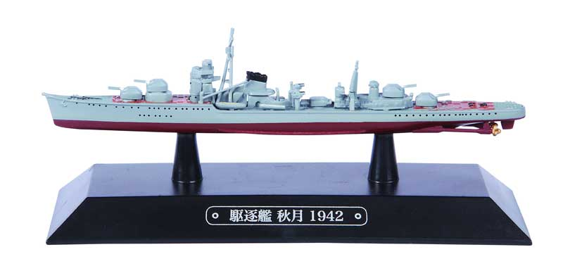 IJN Destroyer Akizuki - 1942 (1:1100)