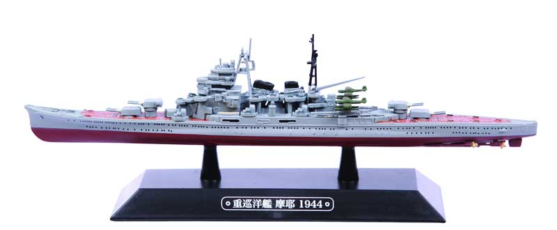 IJN heavy cruiser Maya, 1944 (1:1100)