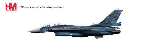 Mitsubishi F-2A, 13-8557, 8th Tactical Fighter Squadron, JASDF (1:72) - Preorder item, order now for future delivery
