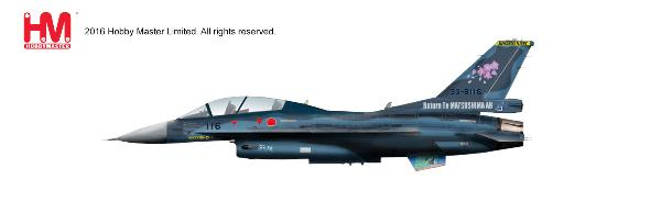 F-2B, 4th AW, 21st SQ , JASDF, March 2016 (1:72) - Preorder item, order now for future delivery
