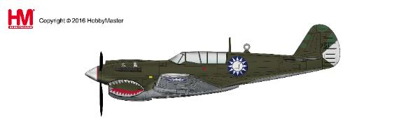 P-40N Warhawk, Chiao Wu O, 29th FS/5th FG, Chinese Air Force, China 1944 (1:72) - New Mould