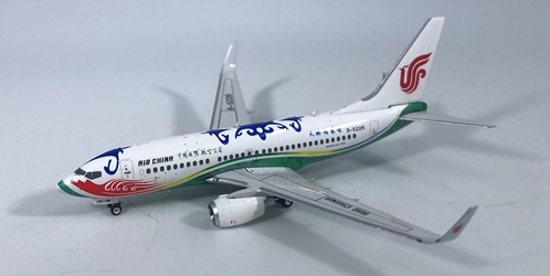 "Air China 737-700W ((1:400)) ""Neimenggu"" B-5226 ((1:400)) by Phoenix (1:400) Scale Diecast Aircraft"