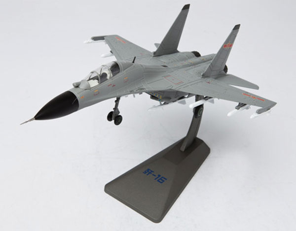 J-16 Fighter Peoples Liberation Army Air Force (1:72), Air Force 1 Diecast Item Number AF1-00053