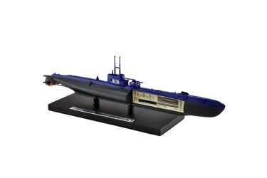 S-Class Submarine HMS Safari Britain, 1943 (1:350), Atlas Editions Item Number ATL-7169-117