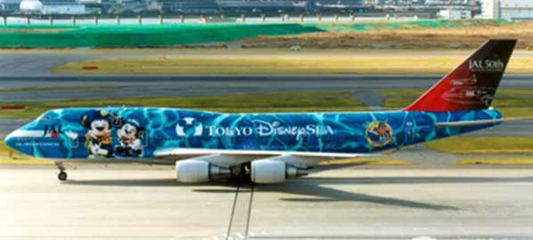 "JAL B747-400 ""No.5 Disney Sea"" JA8905 (1:200), Blue Box Airplane Models Item Number BBOX2531"