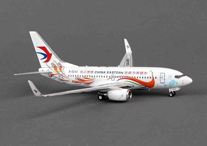 China Eastern Yunnan B737-700W B-5243 (1:400), Phoenix 1:400 Scale Diecast Aircraft, Item Number PH4CES1217