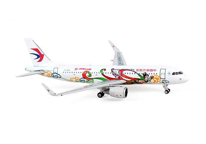 "China Eastern Airlines A320-200 B-6371 ""Gorgeous Gansu"" ((1:400)), Phoenix (1:400) Scale Diecast Aircraft, Item Number PH4CES1257"