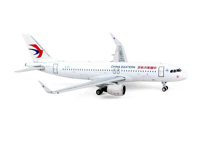 "China Eastern Airlines A320-200 B-1610 with Sharklets, ""New Livery"" ((1:400)), Phoenix (1:400) Scale Diecast Aircraft, Item Number PH4CES1263"
