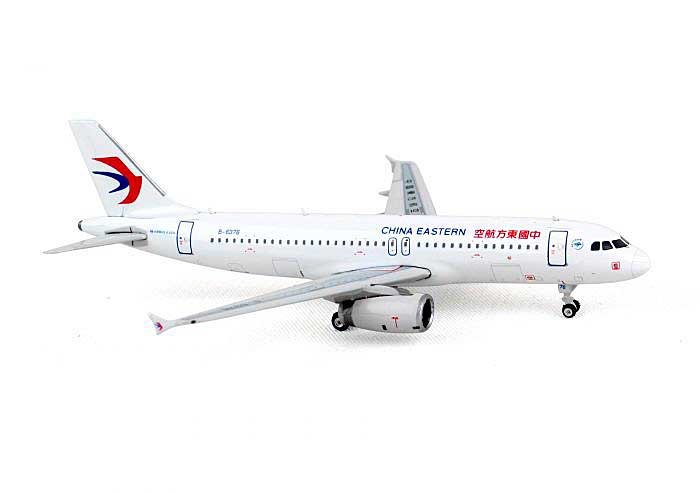 "China Eastern Airlines A320-200 B-6376 ""New Livery"" ((1:400)), Phoenix (1:400) Scale Diecast Aircraft, Item Number PH4CES1264"