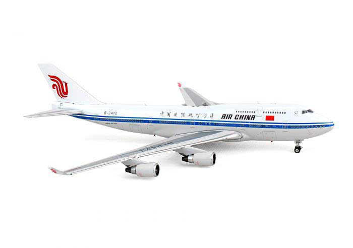 "Air China 747-400 B-2472 ""VIP Flight"" ((1:400)), Phoenix (1:400) Scale Diecast Aircraft, Item Number PH4CCA1265"