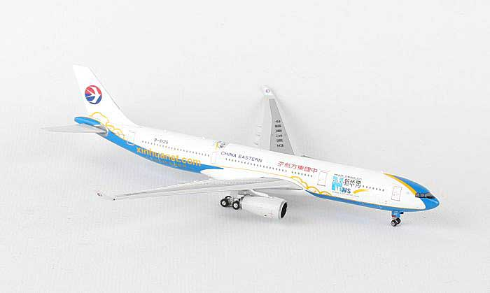 "China Eastern A330-300 ""Xinhuanet"" B-6125 ((1:400)) , Phoenix (1:400) Scale Diecast Aircraft, Item Number PH4CES1375"