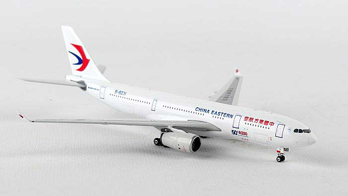 "China Eastern A330-200 ""50th A330"" B-8231 ((1:400)), Phoenix (1:400) Scale Diecast Aircraft, Item Number PH4CES1387"