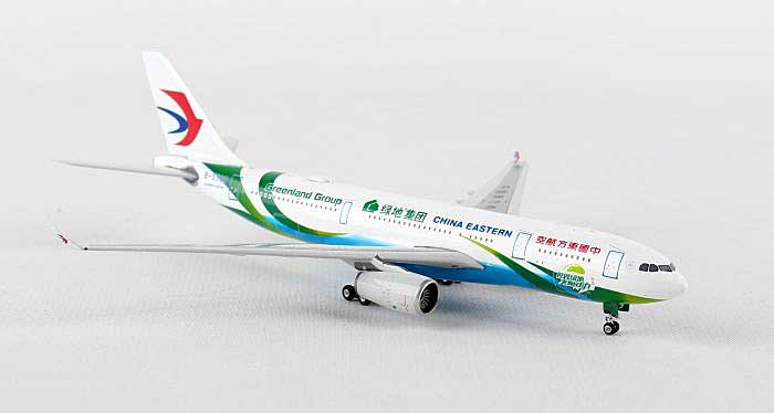 "China Eastern A330-200 ""Greenland Group"" B-5902 ((1:400)), Phoenix (1:400) Scale Diecast Aircraft, Item Number PH4CES1391"