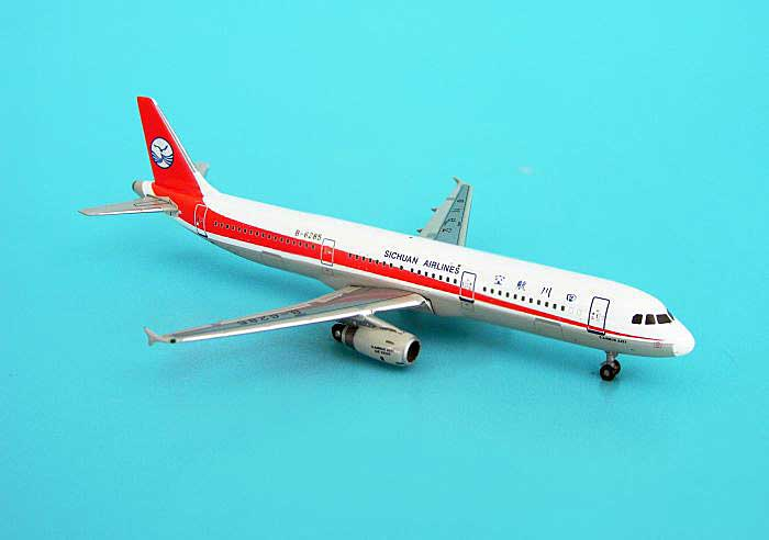 Sichuan Airlines A321 ~ B-6285 ((1:400)), Phoenix (1:400) Scale Diecast Aircraft, Item Number PH4CSC332