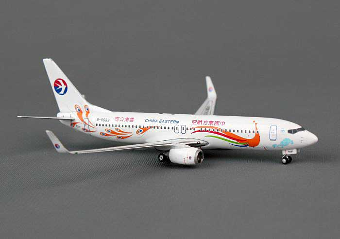 "China Eastern ""Orange Peacock"" B737-800 B-5683 ((1:400)), Phoenix (1:400) Scale Diecast Aircraft, Item Number PH4CES863"