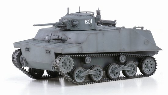 "IJN Type 2 ""Ka-Mi"" Amphibious Tank, The 27th Naval Special Ground Base Guard, Aitape July-August 1944 (1:72), Dragon Diecast Armor Item Number DRR60584"