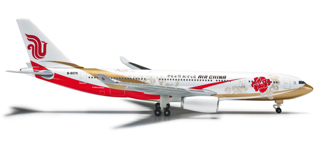 Air China A330-200 (1:500) Zijin Hao-Forbidden Pavilion Liner, Herpa 1:500 Scale Diecast Airliners Item Number HE524339