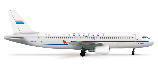 Aeroflot A320 (1:500) Retrojet, VP-BNT, Herpa 1:500 Scale Diecast Airliners Item Number HE525930