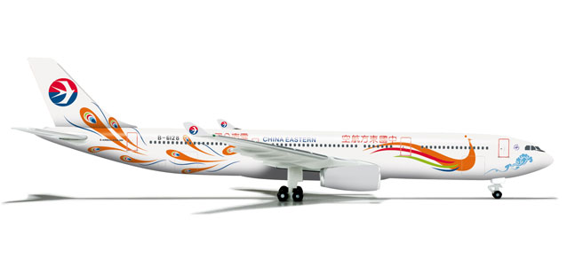 China Eastern Yunnan A330-300 (1:500) Peacock, Herpa 1:500 Scale Diecast Airliners Item Number HE526081