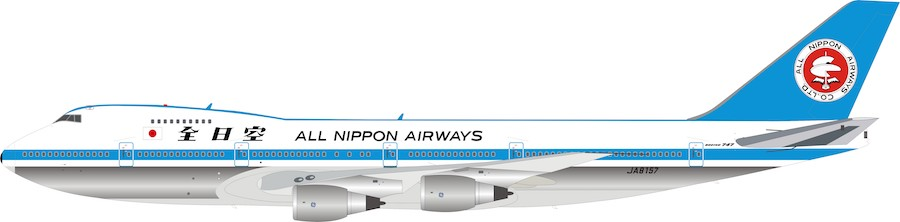 ANA All Nippon Airways Boeing 747SR-81 JA8157 Polished (1:200), InFlight 200 Scale Diecast Airliners Item Number B-747SR-ANA-01P