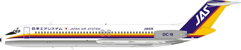 JAS Japan Air System DC-9-41 JA8439 Polished (1:200) - Preorder item, order now for future delivery