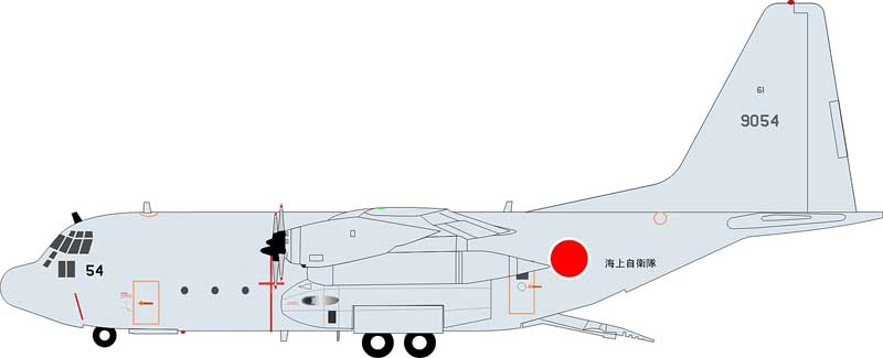 Japanese Navy Lockheed C-130R Hercules (L-382) 9054 (1:200) - Preorder item, Order now for future delivery