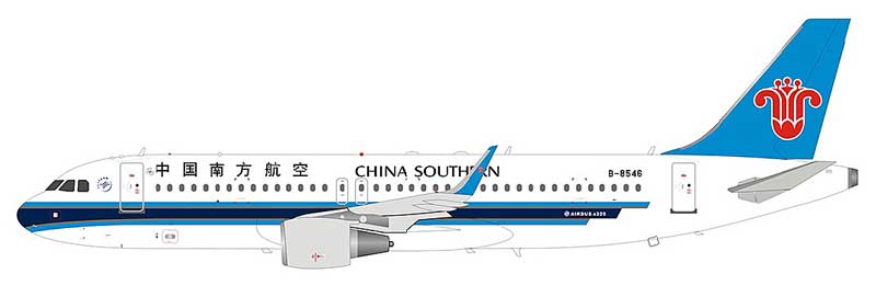 China Southern Airlines Airbus A320-200 B-8546 (1:200) - Preorder item, Order now for future delivery, InFlight 200 Scale Diecast Airliners Item Number IF320CZ02