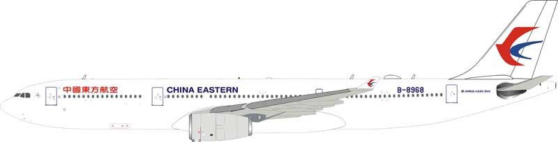China Eastern Airlines Airbus A330-300 B-8968 (1:200) - Preorder item, order now for future delivery
