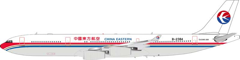 China Eastern Airlines Airbus A340-300 B-2384 (1:200) - Preorder item, order now for future delivery