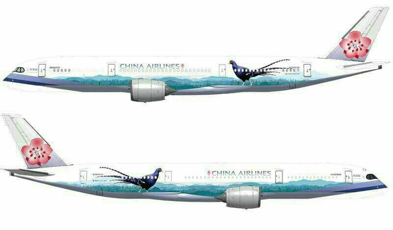"China Airlines A350XWB B-18901 TBC ""Mikado Pheasant"" (1:400) - Flaps Down - Special Clearance Pricing"
