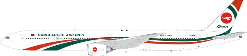 Biman Bangladesh Boeing 777-300ER S2-AHN (1:200), InFlight 200 Scale Diecast Airliners Item Number IF77730317